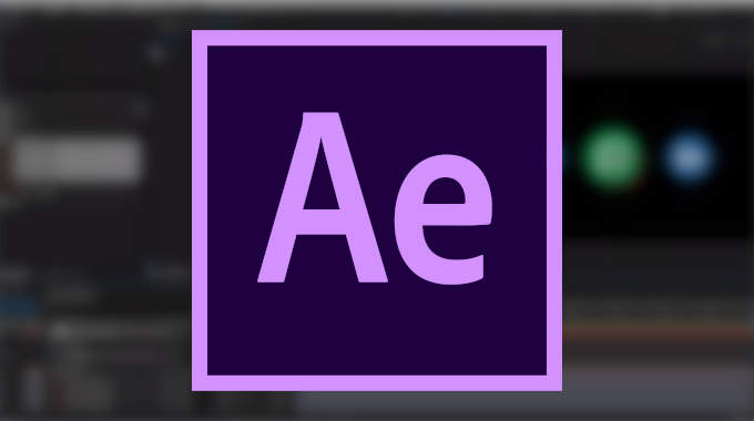 After Effects CC 2018 free