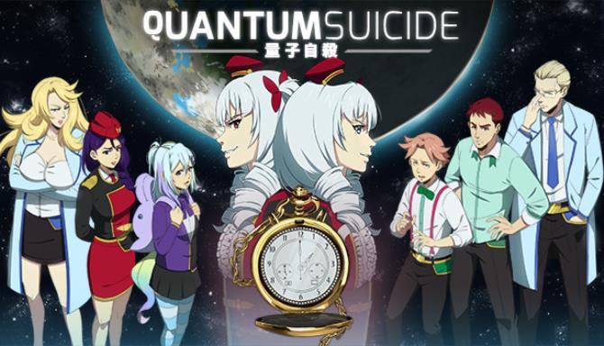 Quantum Suicide Free