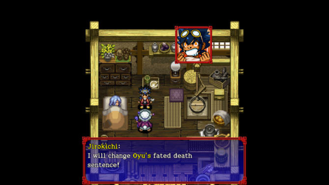 Shiren the Wanderer The Tower of Fortune and the Dice of Fate cracked