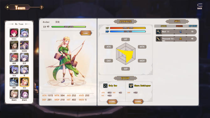 Gemini Strategy Origin free cracked