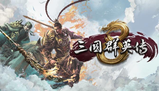Heroes of the Three Kingdoms 8 free