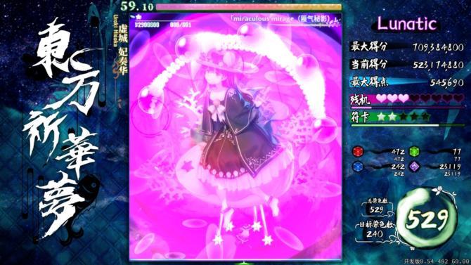 Touhou Kikamu Elegant Impermanence of Sakura free cracked