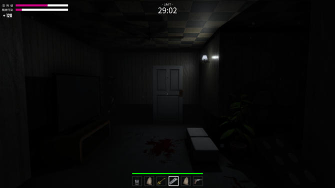 44 Minutes in Nightmare free cracked