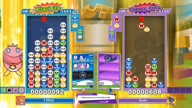 Puyo Puyo Tetris 2 cracked