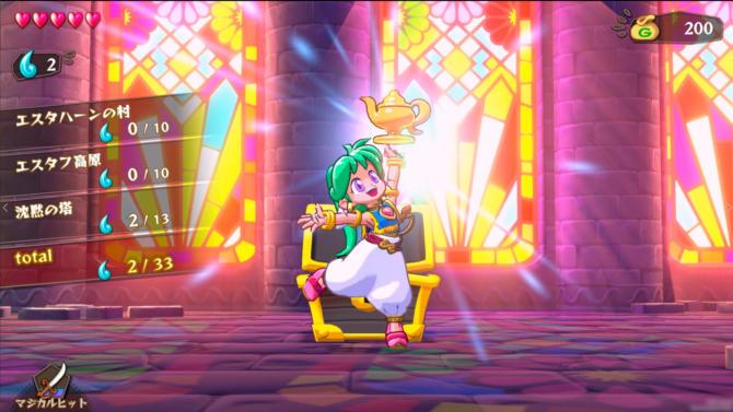 Wonder Boy Asha in Monster World cracked