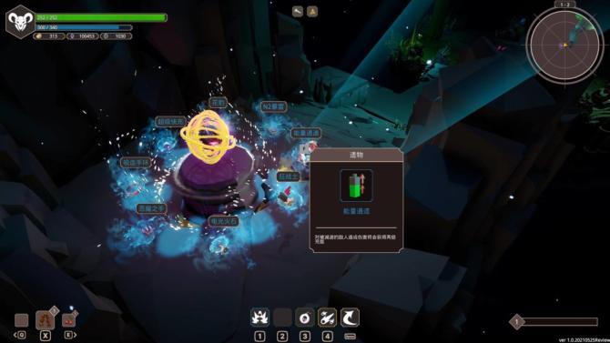 Demon Strikes Back free download